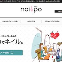 nailpo_sm